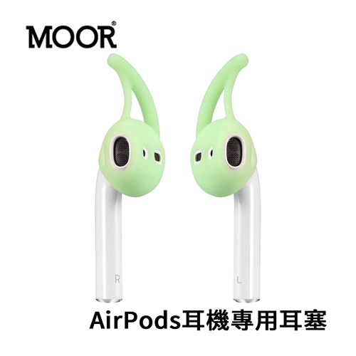 MOOR AirPods耳機專用耳塞(Silicone Apple AirPods Earhooks...