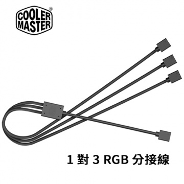 Cooler Master 1對3 RGB訊號分接線 R4-ACCY-RGBS-R2