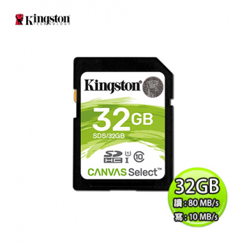 Kingston 金士頓 32GB 80MB/s SDHC SD UHS-I U1 C10 記憶卡 ...