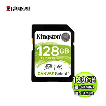 Kingston 金士頓 Canvas Select 128GB C10 UHS-I SDXC 記憶...