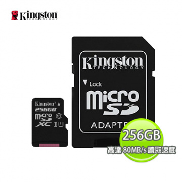 Kingston 金士頓 Canvas Select 256GB microSDXC 記憶卡 ( 8...