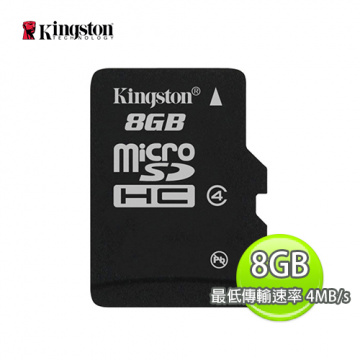 Kingston 金士頓 MicroSDHC C4 8GB 記憶卡 (SDC4/8GB)