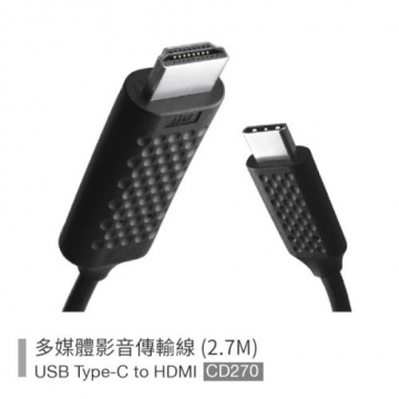 Innowatt USB Type-C to HDMI 4K 多媒體 影音傳輸線 270cm