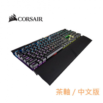 CORSAIR 海盜船 K70 RGB MK.2 CHERRY MX Brown 茶軸 機械式鍵盤 ...