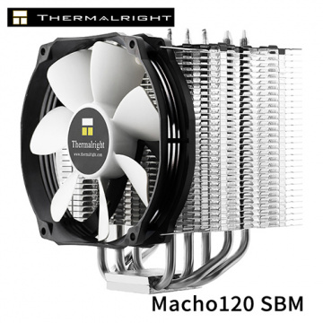 Thermalright Macho120 SBM CPU散熱器