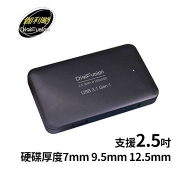 DigiFusion 伽利略 USB3.1 Gen1 to SATA-SSD 2.5吋硬碟外接盒 HD-332U31S 厚度 7.0 - 12.5mm 硬碟