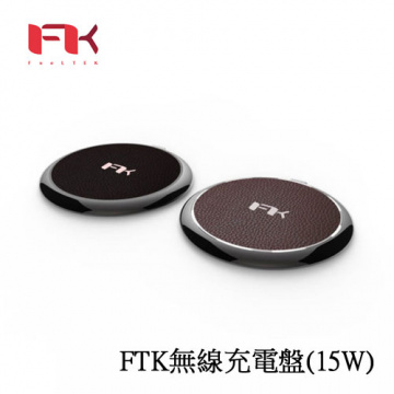 Feeltek Wireless Charging Pad 15W - FTK無線充電盤(15W)