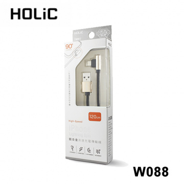 HoLic W088 + iPhone 8pin L型90鋁合金編織線 1.2米