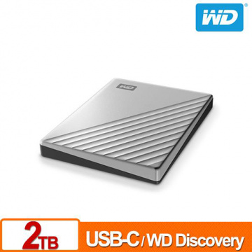 WD My Passport Ultra 2TB 炫光銀 2.5吋 USB Type-C 外接硬碟 WDBC3C0020BSL-WESN