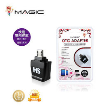 Magic 鴻象 OTG轉接頭 MicroUSB to USB 母 OTG-ADP
