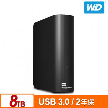 WD Elements 8TB USB3.0 3.5吋 外接硬碟