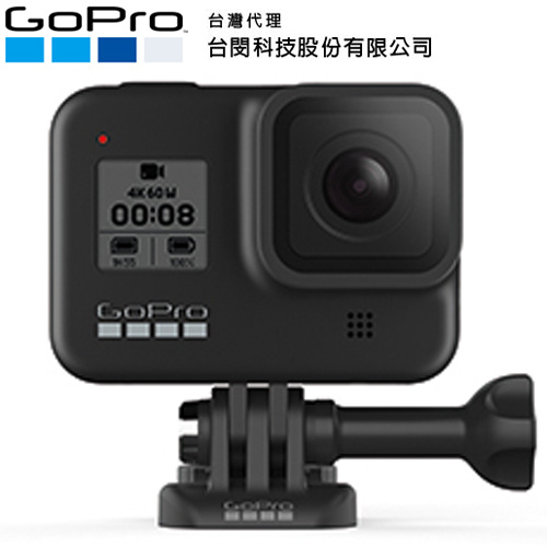 GoPro HERO 8 Black 運動攝影機