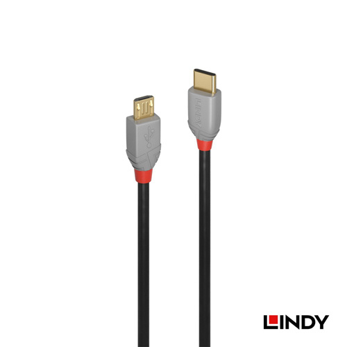 LINDY 36891 ANTHRA LINE USB2.0 TYPE-C/公 TO MICRO-B/公 傳輸線 1M