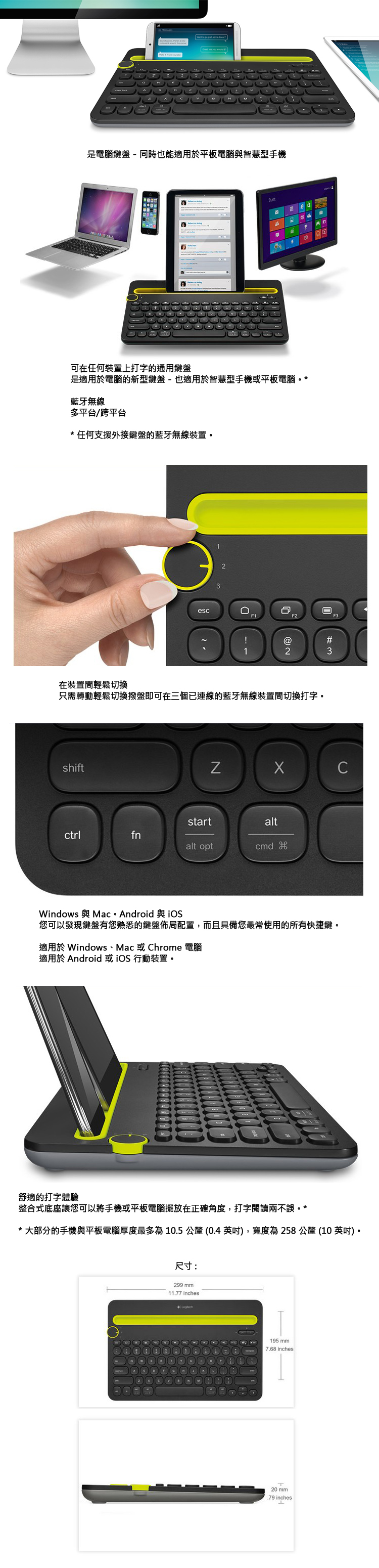 keyboard-k480-LONG.jpg
