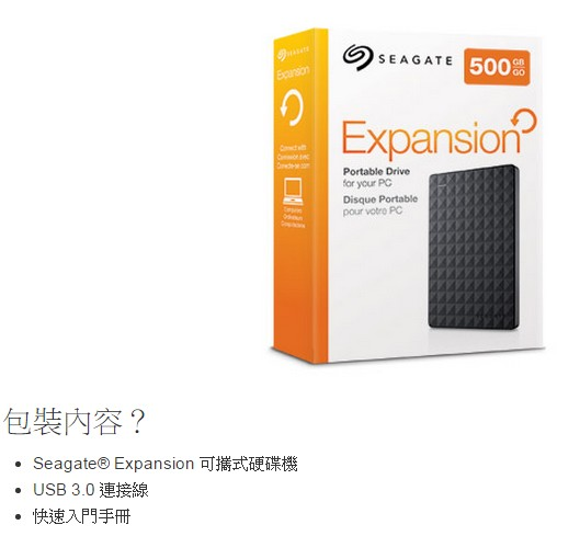 SEAGATE-EXPANSION-1T-7.jpg