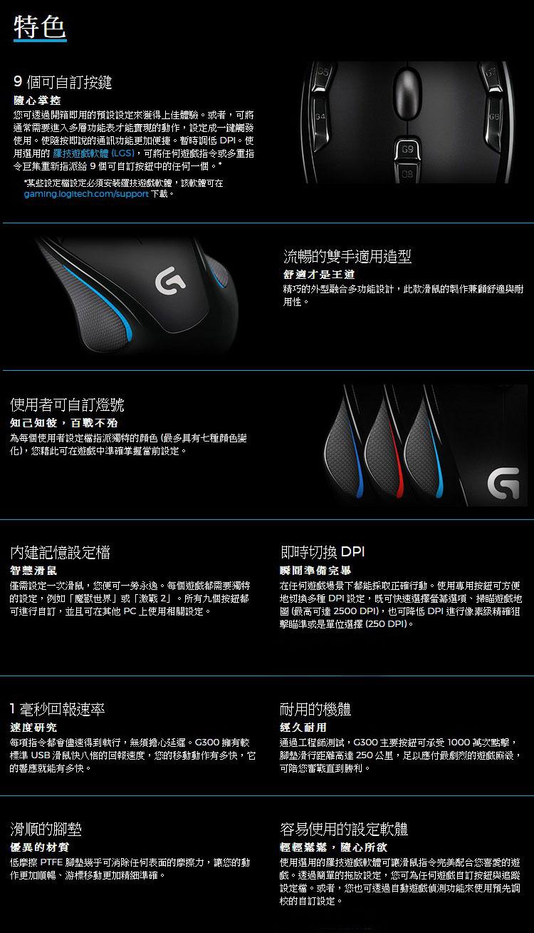 G300s-2.jpg