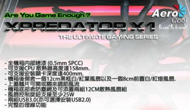 XPREDATORX1-RED-1.jpg