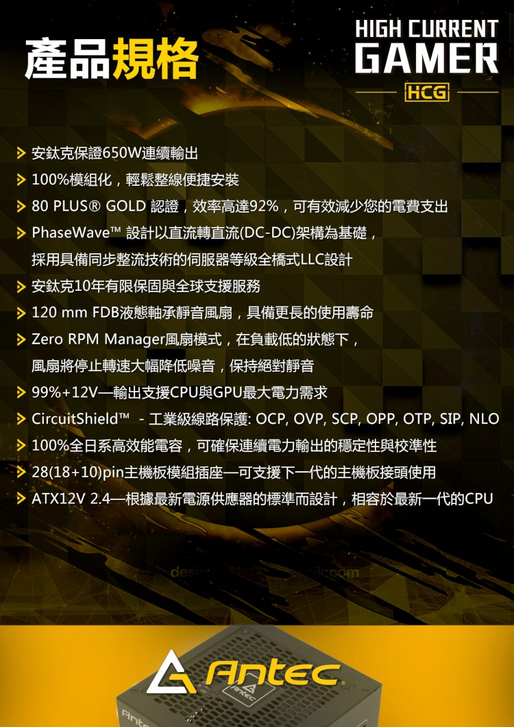 HCG_GOLD_FLYER_P8-W750.jpg
