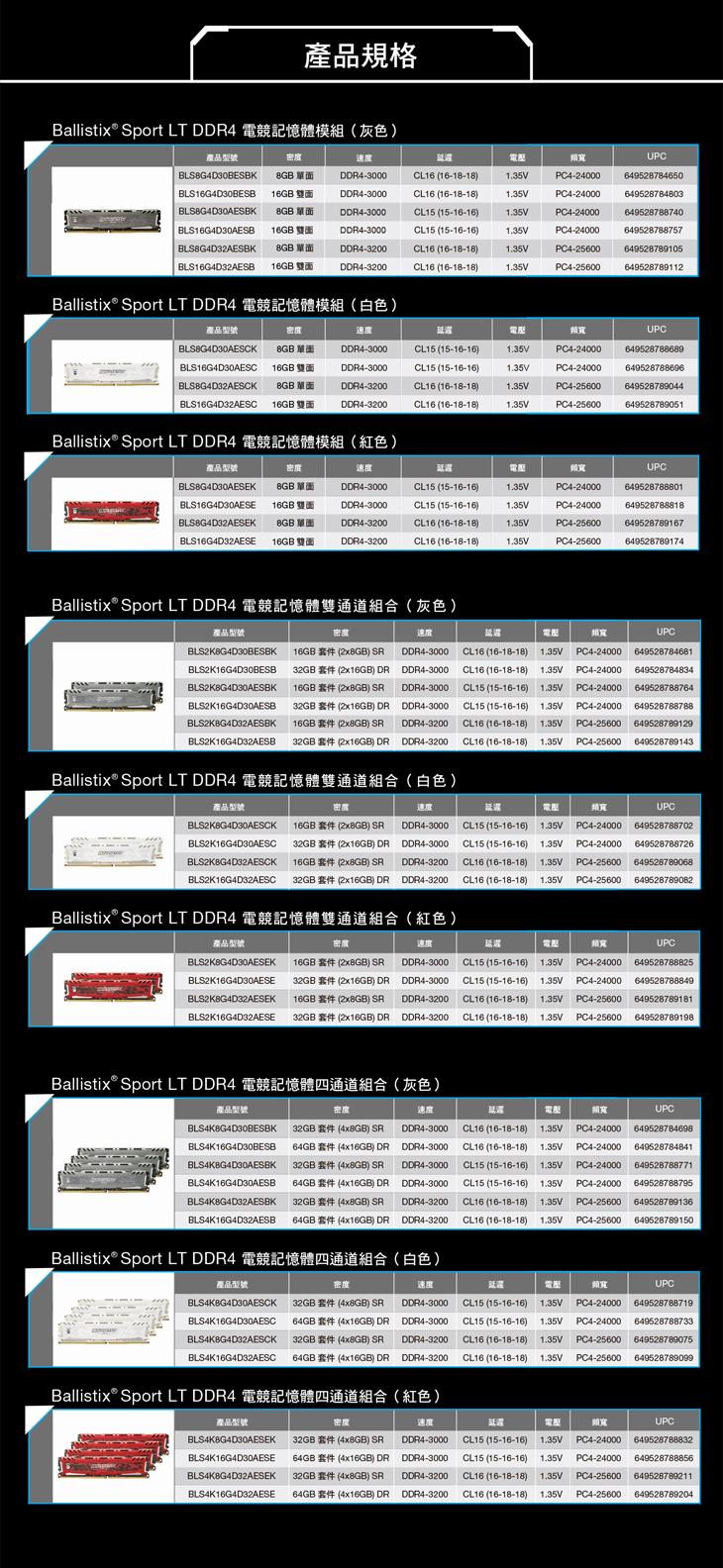 eca1951f-2f7d-41e5-b5e4-5d22042b87d327e18c21-39a6-4d64-a9c5-77dd599a0034.jpg