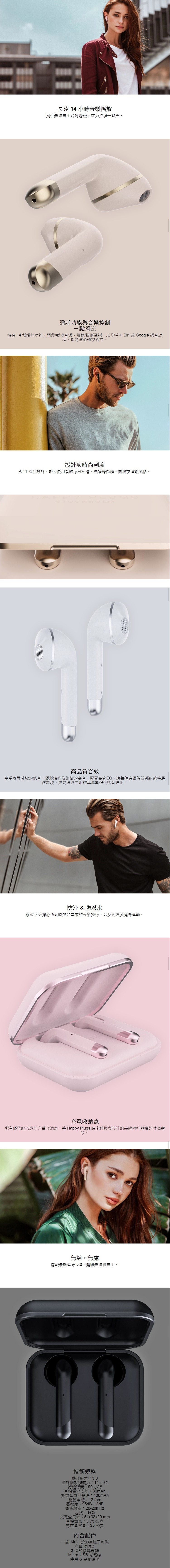 FireShot Capture 2704 - Air 1 - White Marble - Limited Editio_ - https___tw.happyplugs.com_product.jpg